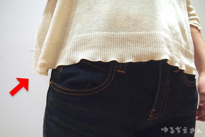 古着を購入するときの注意点(ゴム部)