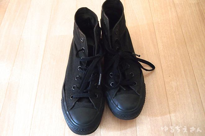 リサイクルショップで靴を買って失敗